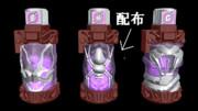 【MMDモデル配布】スパイダーフルボトル(ロストマッチver)