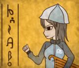 【壁画】ミカ