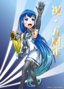 【艦これ】祝・五周年【五月雨】