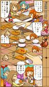 ミリシタ四コマ『将棋オセロ』