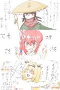 ザッパー☆の3馬鹿