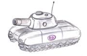 ブタマスク戦車