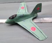 秋水ロケット戦闘機