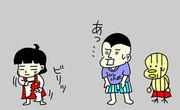 願望(5コマ目)
