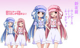 【VOICEROID】琴葉姉妹 追加衣装:春服セット【たしかなまんぞく様】