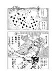 jojo×eva15(トレース)