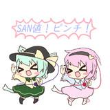 【東方】SAN値!ピンチ!