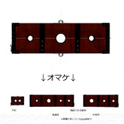 【MMD】普通の首枷【配布あり】