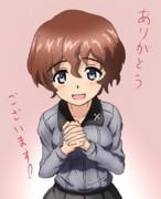 【ガルパン】小梅ちゃんはありがとうが言える娘