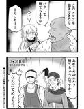 異世界ゼロ円食堂