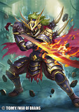 【WAR OF BRAINS】帝国闇鎧 ゴクザーン