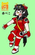 福島の赤い牛