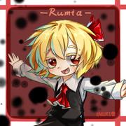 「Rumia」