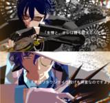 【MMD文アル】武器交換