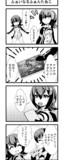 ペパプ・イン・ザ・スカイ!4月25日発売(宣伝遅れ)