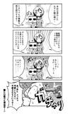 【電脳少女シロ漫画】シロ組さん増加中♪