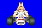 マリオカートに乗るサーバルちゃんBB