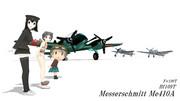 日の丸ドイツ戦闘機隊