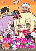 Comic1☆13(コミ1)新刊表紙