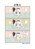妖夢スッキリ3コマ