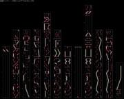 [ミリシタ譜面] 星屑のシンフォニア (MM)