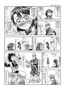 東方壱枚漫画録146「サイコキャッチ」