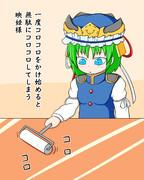 Twitterに投稿した映姫様絵2