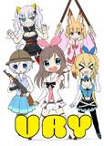 COMIC1☆14新刊「VRY」
