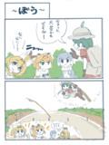 じんるいのえいち!(体育会系)