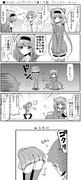 ●HUGっと!プリキュア第13話 「レンタル―ルー」