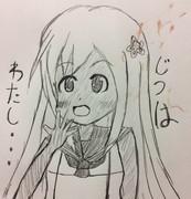 ユーチューバーろーちゃん