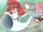 サケノミカレンダー5月