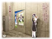 乙女の園へのビッグサイトの扉