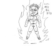 少年漫画の悪役に居そうな秩父原人・アルフィーの桜井賢