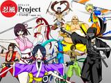 忍風Project壁紙
