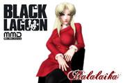 【MMD】バラライカ【ブラック・ラグーン】