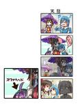 傘になりたい小傘ちゃん 2