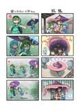 傘になりたい小傘ちゃん 3