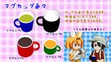 【MMD-OMF8】マグカップ色々(色変え、中身モーフあり)