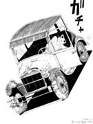フォードモデルT