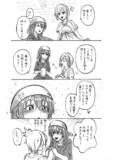 肇と夕美4コマ