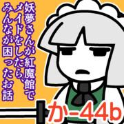 第十五回博麗神社例大祭 サークルカット