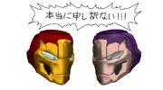 【MMD-OMF8】メタルマンマスク【モデル配布】