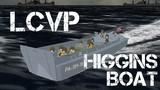 【MMD-OMF8】LCVP ヒギンズ・ボート