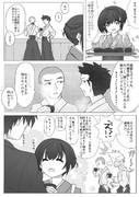 40侍(ましろちゃん漫画) #2「たまに知らないやつもいる」