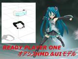 【MMD-OMF8】オアシスHMD&UIセット