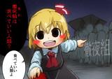 明日は博麗神社例大祭!