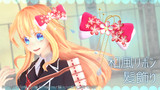 【MMD-OMF8】和風リボン髪飾り【配布】