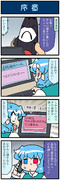 がんばれ小傘さん 2707