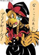 MGR系鳥ガール☆